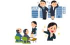 日本の就活イラスト