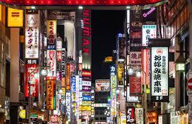 日本の飲食街