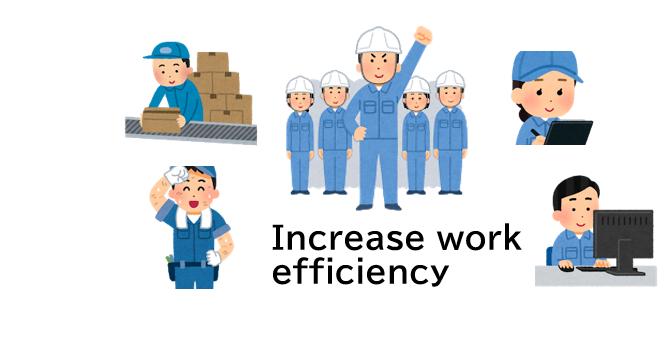 労働生産性向上イラスト