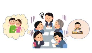 活発でない会議のイラスト