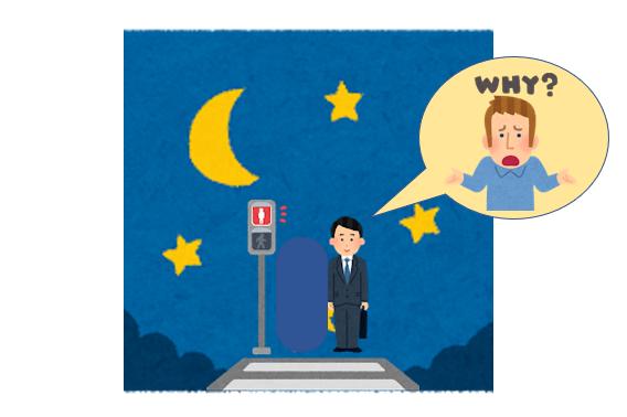 夜中に信号を待つ人のイラスト
